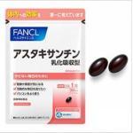 代购:芳珂 fancl虾青素(527...