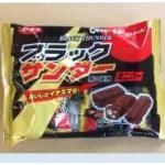 6号零食:雷神巧克力袋装13块(可发...