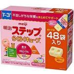 明治meiji奶粉2-3段(9-36...