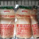 yummy 乳酸菌软糖 Gummi糖...