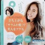 日本 fujiko ponpon 蓬...