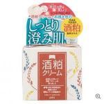 pdc 酒粕保湿面霜 55g