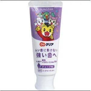 sunstar 巧虎 儿童牙膏 紫色葡萄味 70g