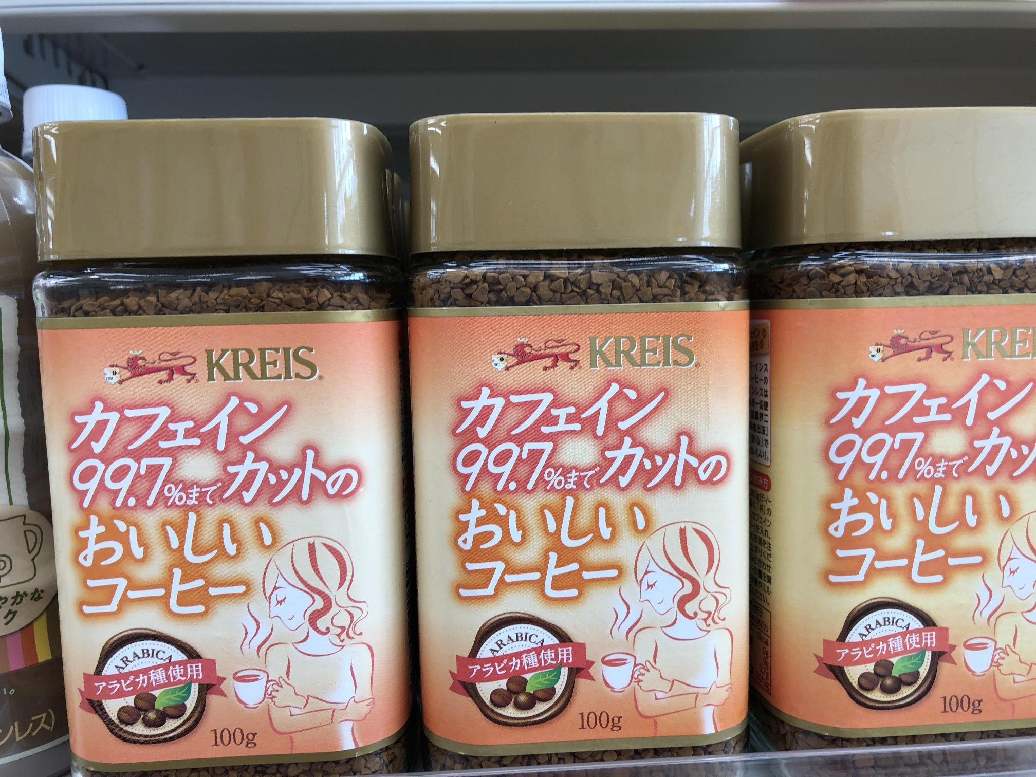 Kreis 减咖啡因孕妇咖啡 瓶装 ...