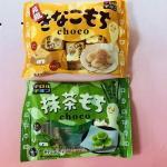 特价处理:松尾巧克力夹心糯米糍7粒入...