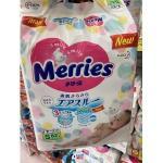 日本;花王系列亲肤柔软型纸尿裤 4-...