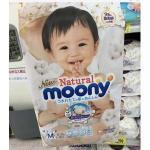 日本;moony尤妮佳纸尿裤M码 6...