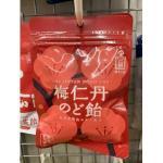 零食;梅仁丹 梅子味润喉糖60g(可...