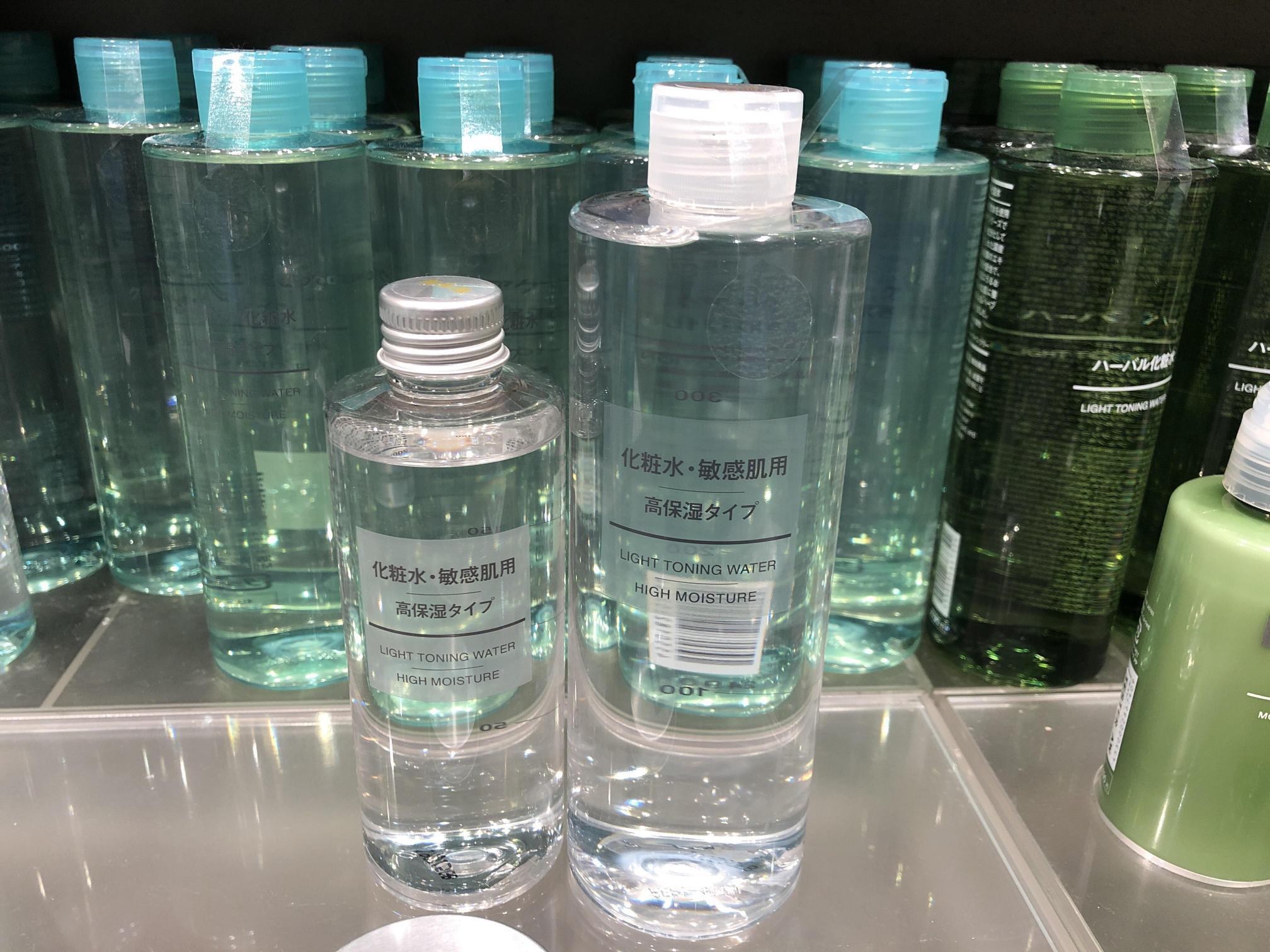 代购:无印良品 高保湿敏感肌用化妆水
