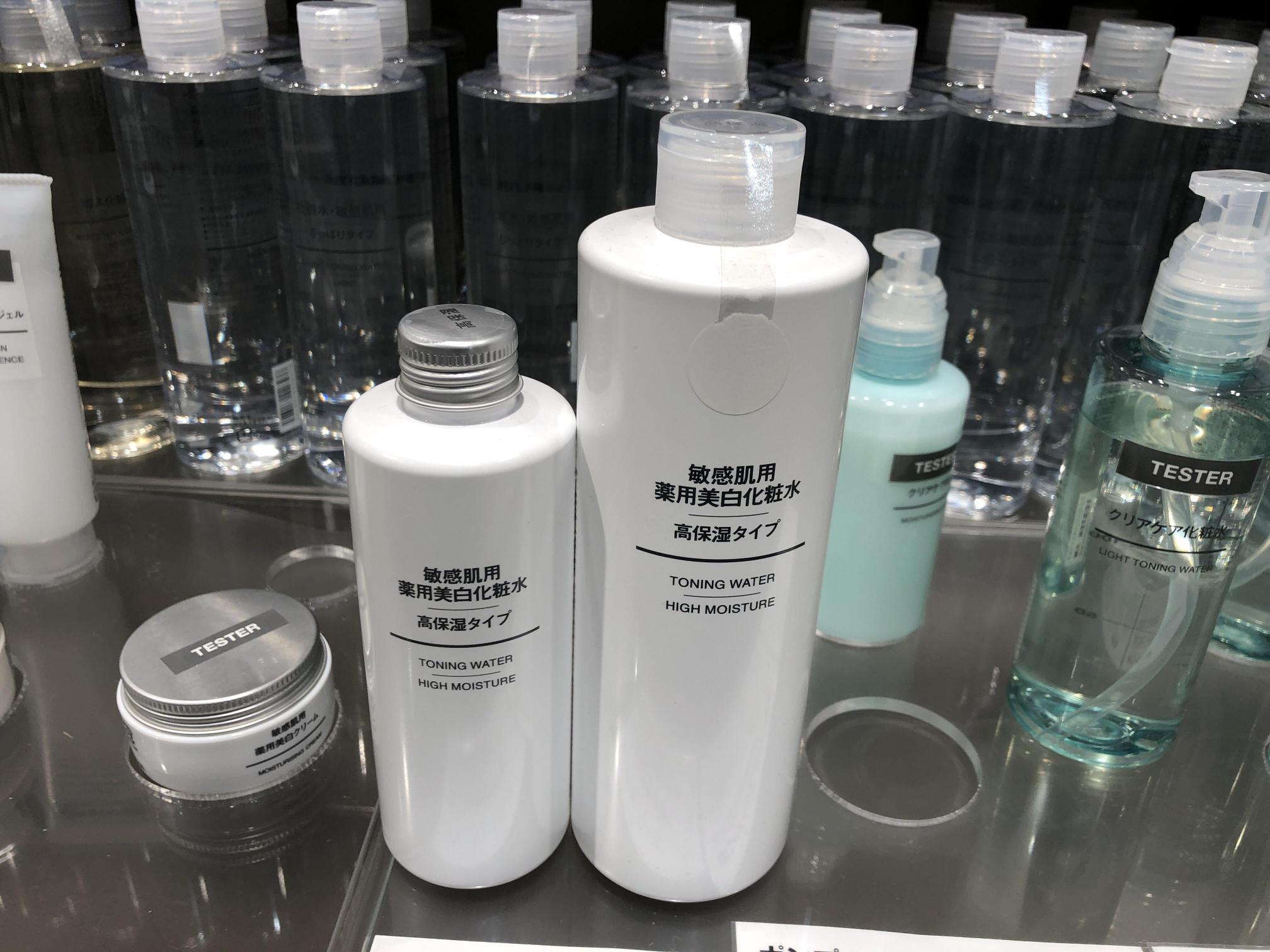 代购:无印良品 高保湿药用美白化妆水...