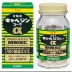 胃肠药 Kowa 兴和制药 养胃修复...