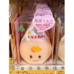 北海道小六Baby马油脸全身用乳液3...