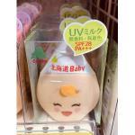 北海道小六Baby马油脸全身用uv乳...