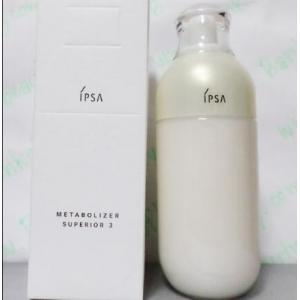 代购:ipsa 自律循环乳液 保湿+...
