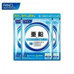 代购;芳珂FANCL锌+酵母亚铅营养...