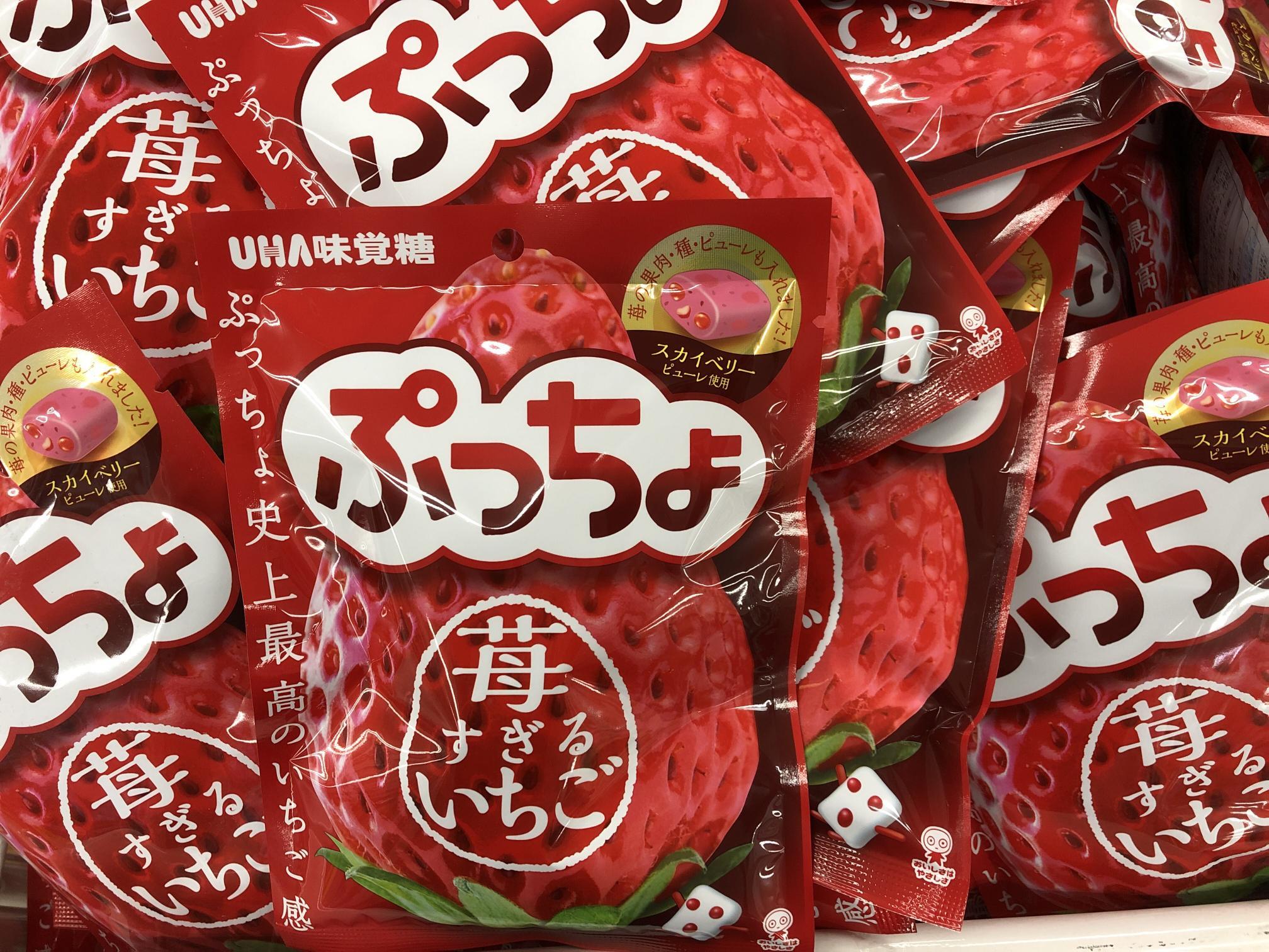 草莓味夹心味觉糖 83g (可以走低...