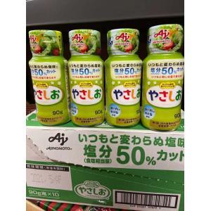 清仓特价:沙拉凉菜烹饪食用盐90g 消费期限2021年5月(可发/低价值/零食线)(缺货退款)