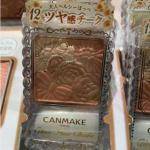 canmake 新版 12号腮红 c...