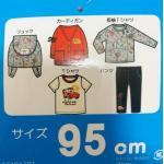 玩具城 男宝 汽车图案衣服福袋(小背...
