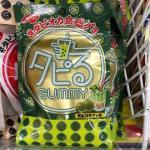诺贝尔 珍珠黑密软糖抹茶味 70g(...