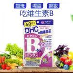 DHC维生素B全8种复合天然控油抗痘...