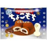 特价零食:松尾巧克力夹心糯米糍 限定...