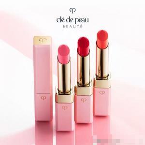 全新cpb限定款 唇膏 口红 3色可选
