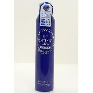 大创 蓝色 新版美白化妆水80ml