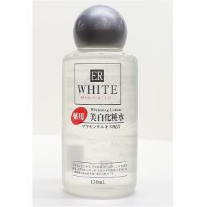 大创 美白化妆水