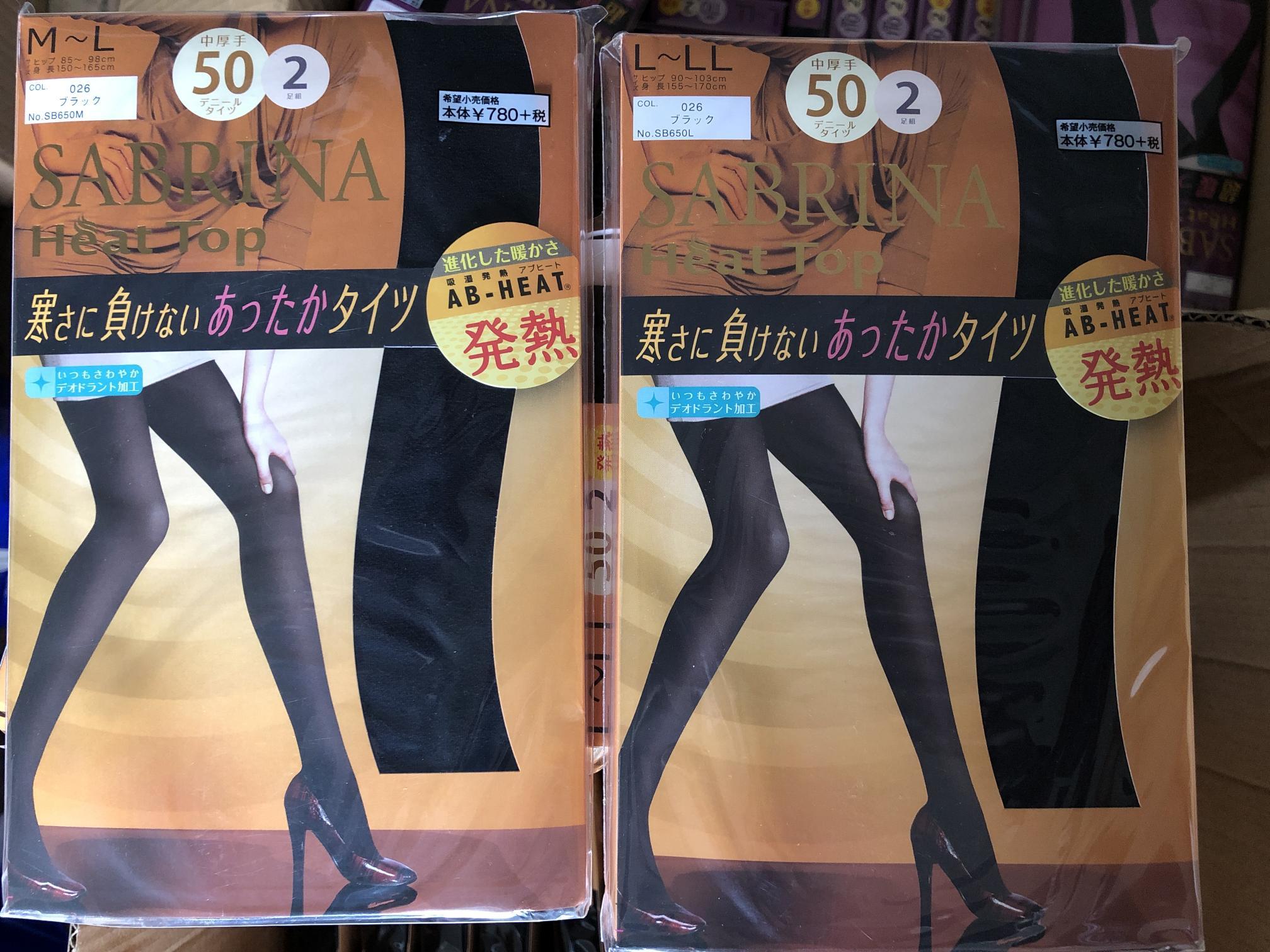 特价:gunze 日本制 sabri...