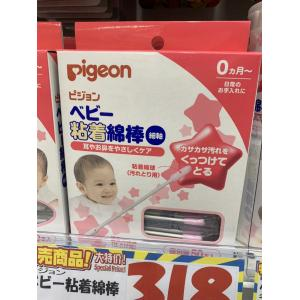 日本 贝亲宝宝棉棒 新生儿清洁耳鼻棉签细轴棉棒50根入 0个月开始可用