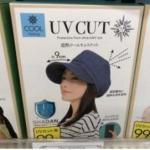 cool feeling 防晒帽-4...