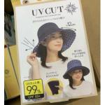 特价:UV cut 帽沿12cm 蓝...