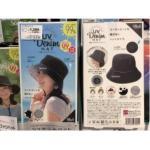 UV denim 帽沿8.5cm黑色...