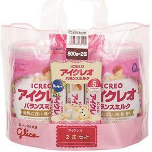 粉色固力果奶粉套装 800g*2罐送...
