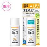 珂润 curel 干燥敏感肌 UV ...