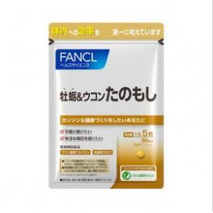 代购:芳珂 fancl 综合护肝药(...
