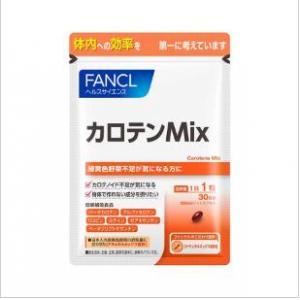 代购:芳珂 fancl 新版维生素A...