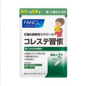 代购:fancl 芳珂 紅麹&植物性...