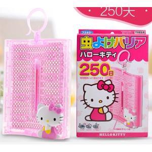日本 Hello Kitty 图案悬...