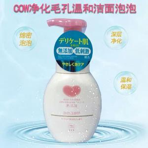 日本COW牛乳无添加温和洁面泡沫保湿...