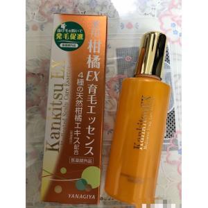 YANAGIYA药用天然柑橘育毛生发...