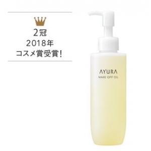 代购:Ayura 卸妆油170ml(...