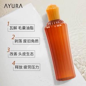 代购:日本AYURA温感头皮清洁液2...