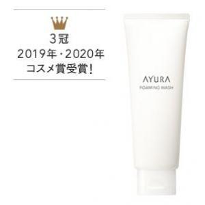 代购:Ayura 温和保湿洗面奶12...