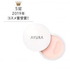 代购:Ayura 妆前毛孔隐形美容液...