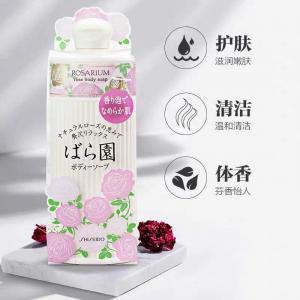 日本rosarium资生堂玫瑰园保湿...