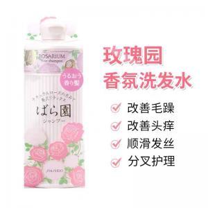 日本rosarium资生堂玫瑰园香氛...