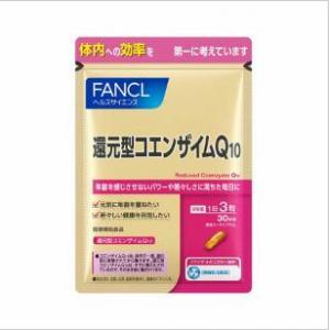 代购:fancl 芳珂 金色還元型コ...