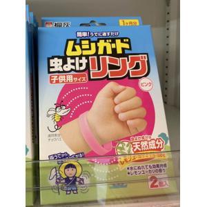 桐灰儿童宝宝用驱蚊手环粉色2个入可用...